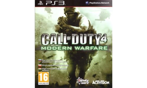 Call of Duty 4 MW