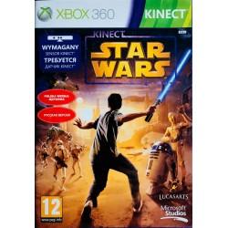 Kinect Star Wars xbox 360 kinect